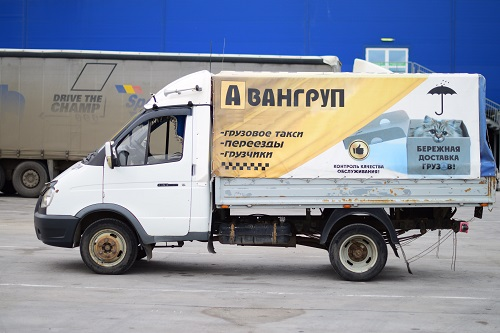 Услуги грузового такси в Новосибирске.